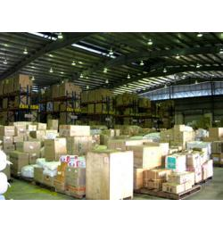 Provision of Warehousing and Distribution Services